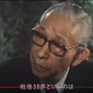 松下幸之助「日本の戦後復興は、日本国民の自力ではない」