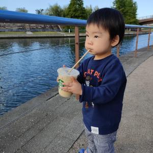 環水公園で
