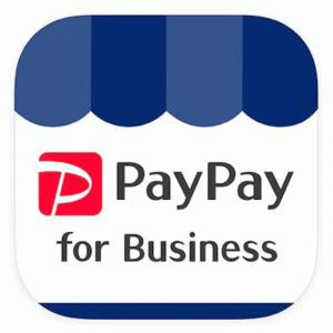 【PayPay加盟店向け】2020年7月1日からの入金手数料を0円にするには