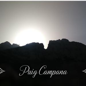 アリカンテ県 標高1406M Puig Campanaプイグ カンパ-ナ登頂記録