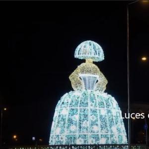 マドリ-ド・クリスマスイルミネーション 2020-2021