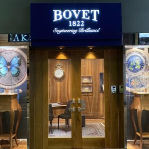 【超高級時計】Bovet(ボヴェ)ブティック銀座 訪問