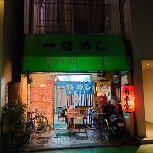 昭和の雰囲気 一膳めし青木堂