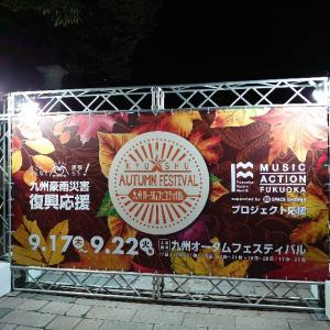 🍺BEER OF JAPAN福岡🍺へ行ってきました。
