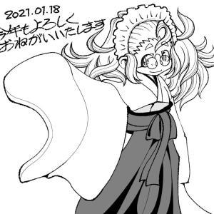 http://kurobokuya.blog.fc2.com/blog-entry-1062.html