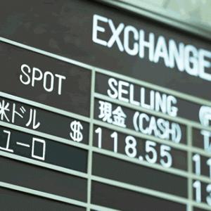 米国株の投資と利回り 2020年8月