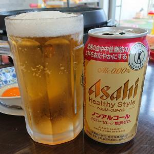 今日のノンアル|Asahi ヘルシースタイル
