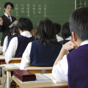 公務員系学校を種類別で徹底解説【おすすめ3選】