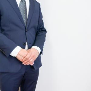 同棲挨拶服装男性は何を着れば良い?マナーを守り両親に反対されない