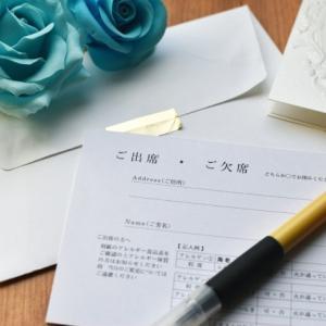 結婚式招待状返信欠席メッセージ理由はどう書く?失礼のないマナー