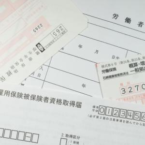 入籍手続き会社・職場でするべき手続きは?提出書類や報告を正しく!