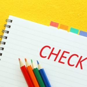 入籍手続きリスト!名義変更など結婚前後にやるべき段取りの一覧表