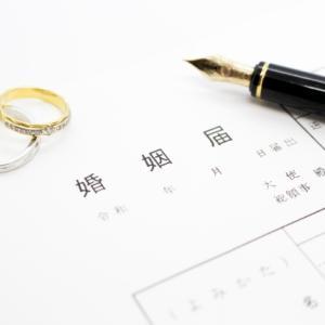 婚姻届提出先どこでも可能?住所地や本籍地以外の場合の注意点は