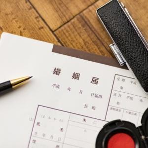 婚姻届受理証明書とは?どのような場合に必要か・もらい方や使いみち