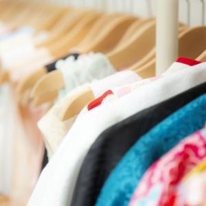 【ユーズド(中古)品のブランド子供服を安く購入!】すぐに成長するこどもの服は『キャリーオン』で購入がおすすめ
