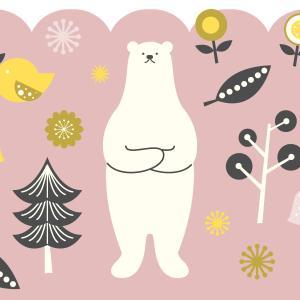 絵本のキャラクターグッズが購入できる【絵本ナビ】~ヨシタケシンスケ、くまのがっこう、ミッフィー…お子さんへのプレゼント、出産祝いにも