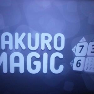 Kakuro Magicのレビュー!足し算のパズルゲーム!