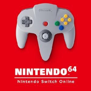 NINTENDO 64 Nintendo Switch Onlineのレビュー!