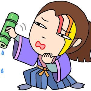 口がとても渇きます。原因はなに?