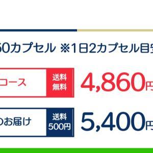 76%オフ?!森永ビースリーが激安~!!!