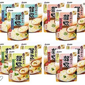 半額!雑炊セット12個が安いよ~!