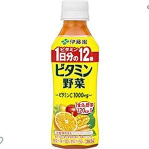 59%オフ!ビタミン野菜のボトル激安