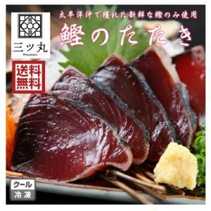1000円!鰹タタキ!和牛肉味噌!激安スギィ!!