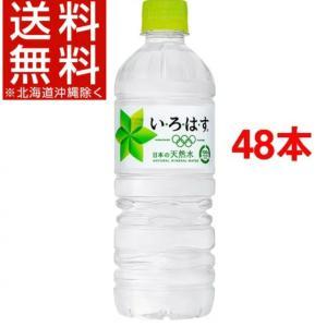 楽天15%offドリンククーポン☆お茶やジュースやお水もお得に(ノ´∀`*)