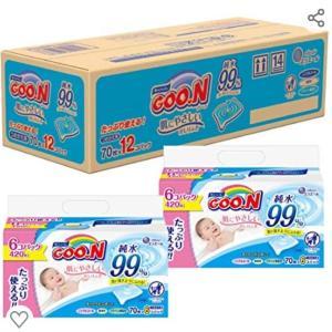 500円オフ☆グーンのおしりふきが安いっ(*´ω`*)