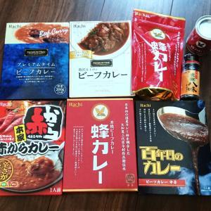 【2000円が500円♪】レトルトカレーやルゥが超お得にgetできた話。