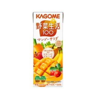 【1本51円から】野菜や果物100%ジュースなど激安☆