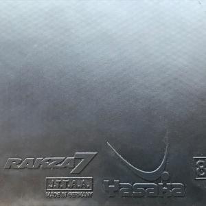 【シリーズの元祖】ヤサカ ラクザ7 レビュー