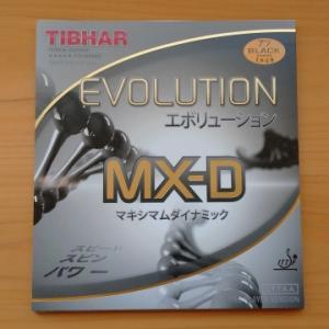 【万能ラバー】エボリューションMX-D レビュー