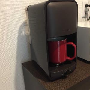 お気に入りのコーヒーメーカー