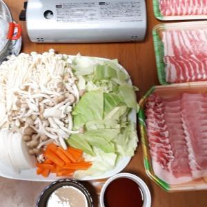 10月10日の夜ご飯ー豚しゃぶ
