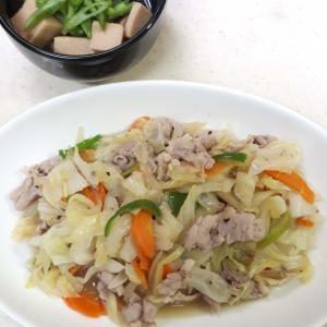 10月20日の夜ご飯ー野菜炒め