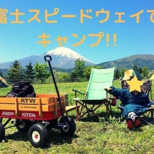 富士スピードウェイでキャンプしながらSUPER GT観戦!傾向と対策