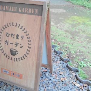 *俣野別邸庭園での予定が、、、*
