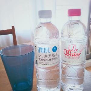 *まいにち飲んでるシリカ天然水*