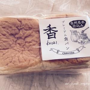 *シャトレーゼの食パン買ってみました*