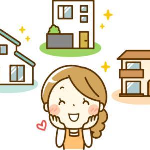 個人事業主でも住宅ローンの審査に通って家を買う事が出来ます!