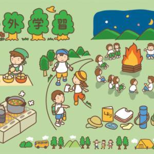 小学校の野外活動の準備はこれで完璧!オススメ必須のアイテムを紹介。