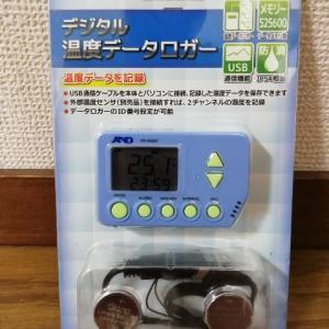 【道具紹介】温度データロガーを買った A&D AD5326T