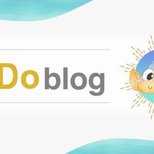 【 リドブログ 】当ブログの使い方
