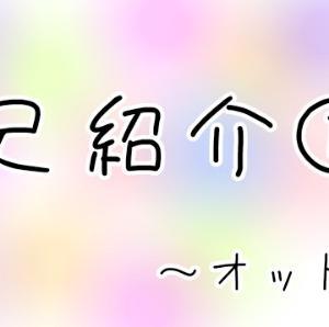 初4コマ漫画!!