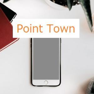 おすすめのポイントサイト「ポイントタウン」の安全性、稼ぎ方、登録方法を解説。