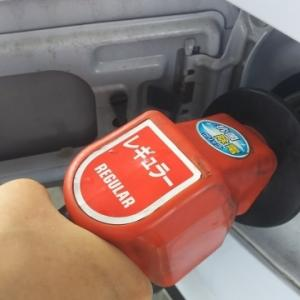 プリウス給油