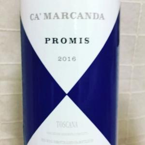 Gaja Ca'marcanda Promis (ガヤ カ・マルカンダ プロミス)