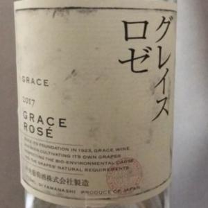 中央葡萄酒グレイス ロゼ