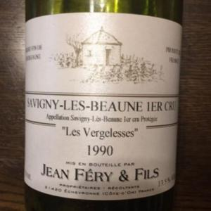 Domaine Jean Fery et Fils Savigny Lès Beaune 1er Cru (ドメーヌ・ジャン・フェリー サヴィニー・レ・ボーヌ 1er ベルジュレス)